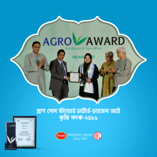 Standard Chartered-Channel I Agro Award-2019
