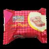 Mithai Soan Papri Strawberry Flavored (small pack)
