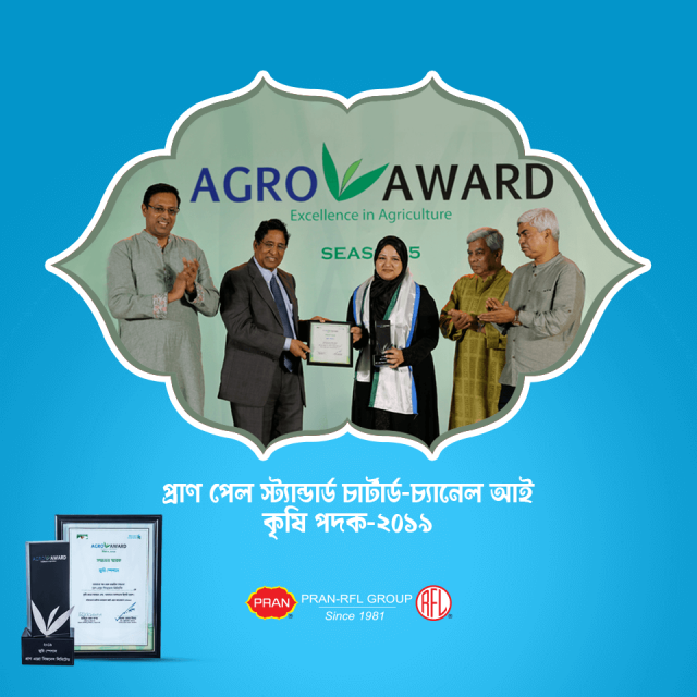 Standard Chartered-Channel I Agro Award-2019